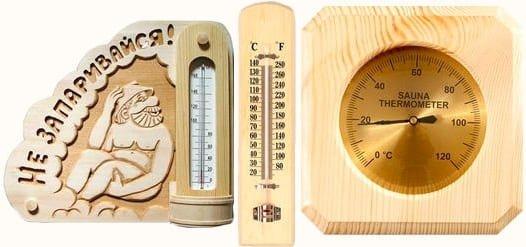 Термометри для бані та сауни